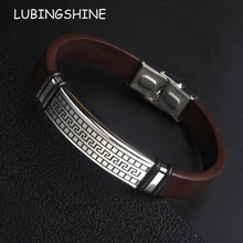 LUBINGSHINE Men Bracelets&Bangles Jewelry Female Stainless Steel Leather Charm Bracelet The Great Wall Pattern Wristband B1276(China)