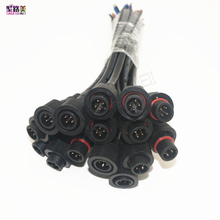 5pairs 4 pin core waterproof led Cable connector male female black/white 0.3/0.5 square 15mm pigtail for LED Strip Light Module(China)