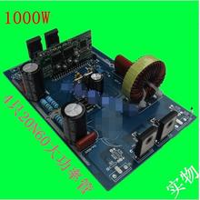 1000W Pure Sine Wave Inverter Power Board Post Sine Wave Amplifier Board DIY kit free shipping