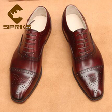 Sipriks Italian Handmade Goodyear Welted Shoes For Men Burgundy Brogue Oxford Shoes Leather Sole Dress Shoes Male Wedding Shoes