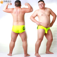 Arrival Bear Claw Plus Size Men's Bulge Enhancing Briefs Gay Bear Shorts Penis Sheath Underwear Red/Light Blue/Neon Yellow(China)