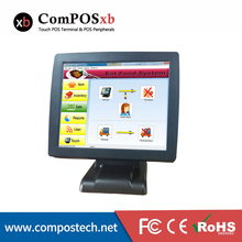 Free Shipping 15 inch all in one windows pos touch screen /cash register for supermarket