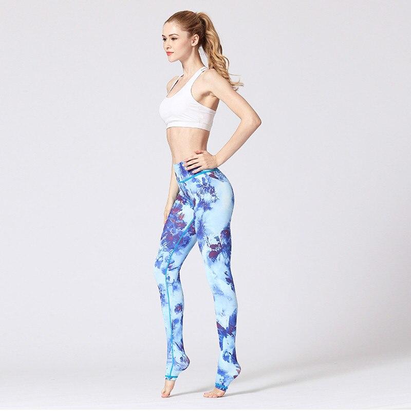 sport tights (5)