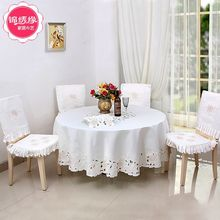 New Hot high quality openwork embroidery Table cloth home hotel and catering wedding round tablecloths Home Table