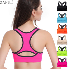 ZAFUL Professional Women Absorb Sweat Top Athletic Vest Running Gym Fitness Sports Bra Unique Back  Rims Wireless Sports Bra