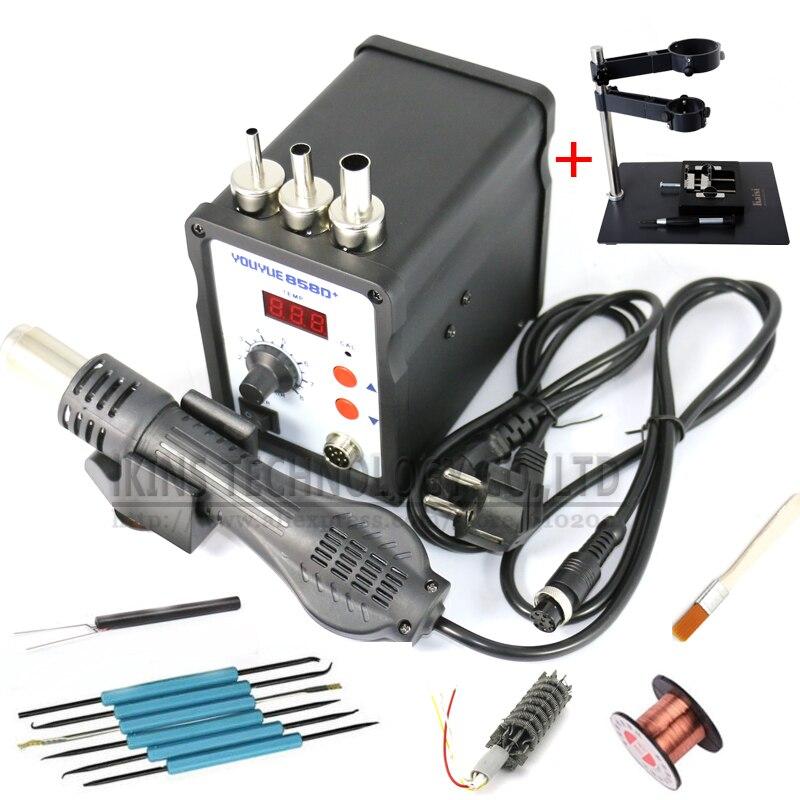 858D ESD Soldering Station Hot air rework station  LED Digital SMD Solder Blowser Hot Air Gun +BGA Fixtures/Clamp/Jig  220V 700W<br>