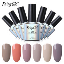 FairyGlo 10ML Nude Color Nail Polish Paint GelLak Soak Off Nail Polish Semi Permanent Hybrid Varnish Lucky Lacquer Stamp Enamel(China)
