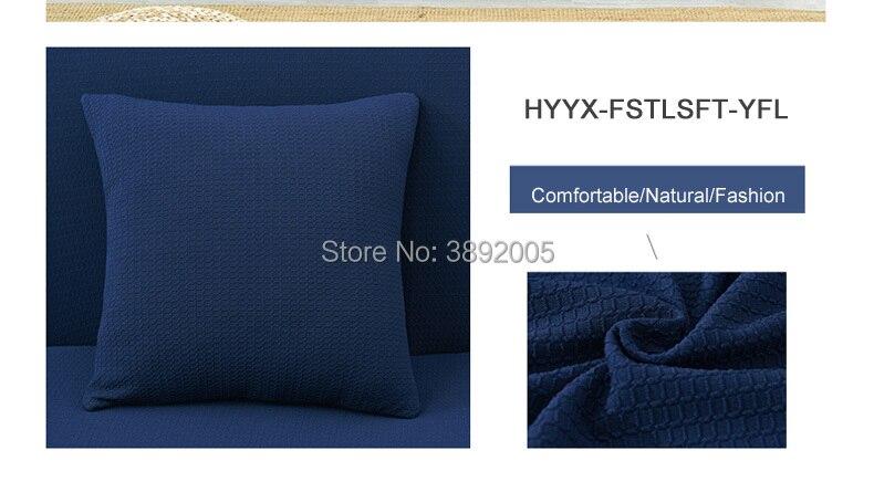 Waterproof-elastic-sofa-cover_14_02