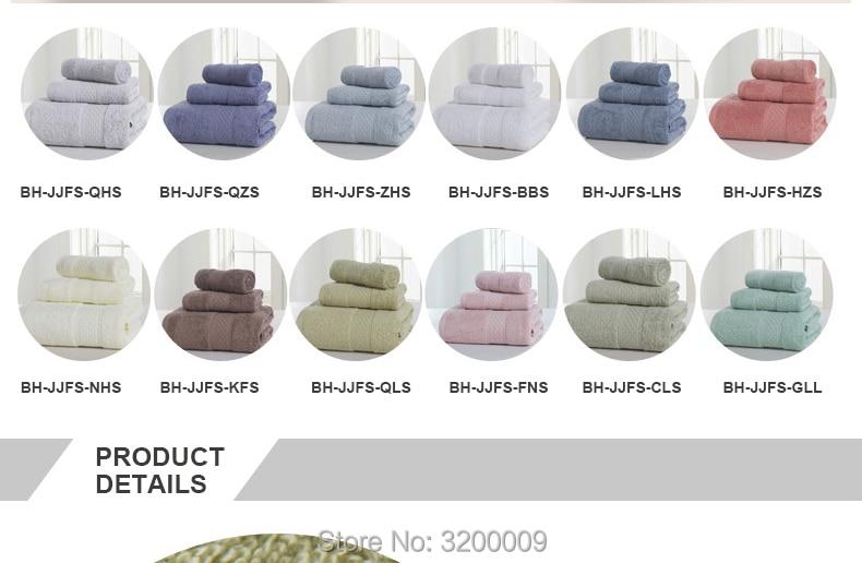Stock-Cotton-Yarn-Towel-Set-790_07