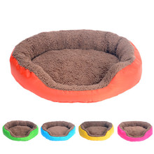 4 Colors Pet Dog Bed Winter Warm Dog House For Small Large Dogs Soft Pet Nest Kennel Cat Sofa Mat Animals Pad Pet Supplies S/M/L