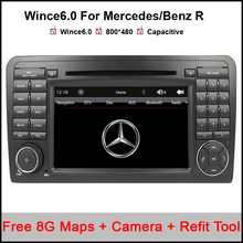 "7"" Capacitive Car DVD GPS Navigation For Mercedes/Benz R W251 after 2006 Keep Car Original User Interface Supports 1080P Play(China)"