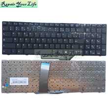 Repair You Life Laptop Keyboard for MSI GE60 GE70 series  FR layout with black frame hot sale model and original