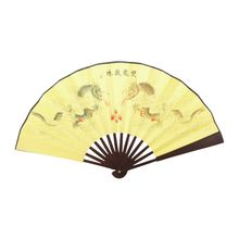 FBIL Double Dragons Poem Oriental Painting bamboo Ribs Foldable Hand Fan(China)