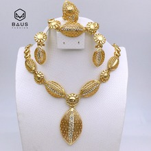 Oval jewelry set Ethiopia India Dubai women's jewelry set Romantic Bridal Wedding African pearl Arabia gold jewelry Accessories(China)