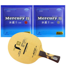 Galaxy YINHE T8s Table Tennis Blade With 2x Mercury II Rubber With Sponge for a Ping Pong Racket Long shakehand FL(China)