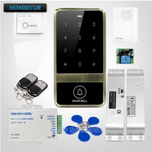 HOMSECUR Waterproof Door Lock 13.56Mhz IC Access Control System+Surface Mount Drop Bolt Lock