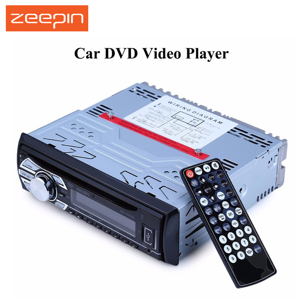 Zeepin 1563U 12V Car Audio Stereo USB SD Mp3 Player AUX DVD VCD CD Player with Breakpoint Memory Playing with Remote Control(China)