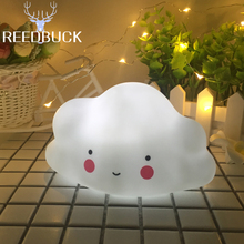 High Bright Led Lovely Night Lamps White Milk Bottle Cloud Led Night Light Baby Pillow Gift Home Decoration Lights Free Shipping