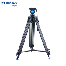 Benro KH25N Professional Video Camera Tripod Kit Aluminum Portable Video Tripod Hydraulic Video Head Stable Photography Support(China)