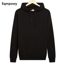 Eqmpowy 2017 Fashion Hooded Funny Solid Colors Men And Women Hoodies Fitness Streetwear Hip-hop Tracksuits Pullover Sweatshirts(China)