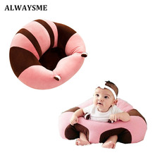 ALWAYSME Baby Seats Sofa Support Seat Baby Plush Support Chair Learning To Sit Soft Plush Toys Travel Car Seat Without Filler(China)