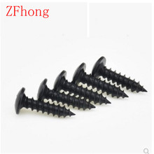 100pcs/lot M5*10/12/16/20/25/30/35/40/45/50 Truss Head Self Tapping Screw Steel With Black(China)