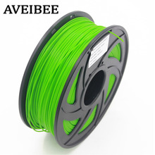 2017 1KG Green 3D Printing Materials 1.75MM PLA Filament For Threads Plastic Printer 3 D Pen Consumables For Kids Children Gifts