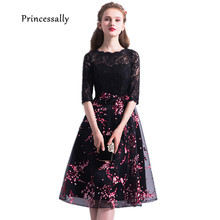 Robe De Soriee New Lace Evening Dress Black Half Sleeve Floral Print Simple Vintage Formal Graduation Evening Prom Party Gown(China)