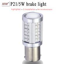 TIIDA Brake bulbs P21/5W 24VAC led T20 light 12VAC stop lamp BAY15D Canbus Lights 1157 lamp led autolight bulbs car Brake Lights