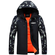 7XL 8XL 9XL Big Size Male Cotton-Padded Warm Hoodie Jacket Winter Men Windbreak Thicken Comfortable Outwear Casual Coat 1690(China)
