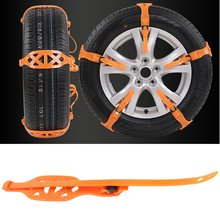 Car Anti-skid Chain Use for Wheel Tire TPU Winter Snow Chains Tool