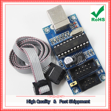Free Shipping 2pcs UNO-Ar.duino USBtinyISP Downloader AVR Microcontroller Download USB Interface tiny ISP (C1A4)