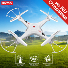 SYMA RC Drone X5A-1 2.4G 6 Axis Gyro Remote Control Quadcopter Aircraft Helicopter drones NO Camera White Dron(China)