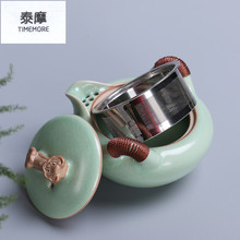 TIMEMORE-Ceramic teapot blue kiln ice cleft tea bowl handle insulation prevents hot tea set glass flower teapot tea filter