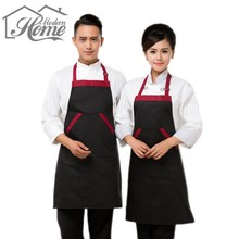 Chef Waiter Apron Adjustable Strap Sleeveless Bib Aprons Restaurant Kitchen Cafe Cooking Service Uniform Wearing With Pocket DIY