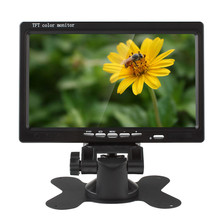 DC 12V 7 Inch 800 x 480 Pixels TFT LCD Color 2 Video Input Car RearView Headrest Monitor DVD VCR Monitor