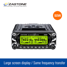 Zastone D9000 Ham Radio transceiver 512 Channels Ham Radio 50W 136-174MHz 400-520MHz Car Walkie Talkie Mobile Radio Communicator