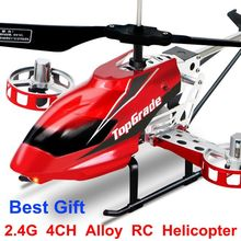 Best Seller 2017 Recommend 2.4g 4ch With Gyro Remote Radio Control RC Alloy Helicopters Drones Best Toys Gift Present Plane(China)