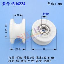 Pay-go guide pulley wheel doors and U-groove track clothing line double bearing pulley BU4224 Width 15mm(China)