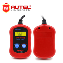 Autel MS300 MS 300 OBD2 OBDII EOBD Scanner Car Code Reader Data Tester Scan Diagnostic Tool(China)