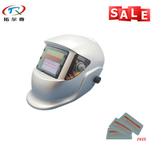 Fast Delivery Printing Solar Power Free 3pcs Protection Sheet Automatic Black Welding Helmet TRQ-HS02 with 2233de(China)