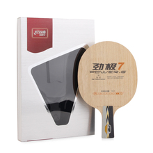 DHS POWER-G 7 (PG7, with Original Box) PG 7 Table Tennis Blade (Classic 7 Ply) Racket Ping Pong Bat(Hong Kong)