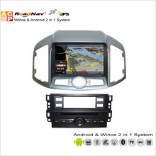 For Chevrolet / Holden Captiva 2010~2014 - Car Radio CD DVD Player GPS Navigation Advanced Wince & Android 2 in 1 S160 System