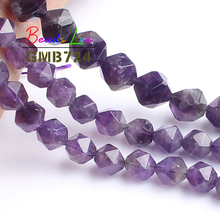 Natural Stone Beads Faceted Amethysts Stone Loose Beads For Jewelry Making 8/10/12mm Purple Spacer Beads Fit Diy Bracelet(China)