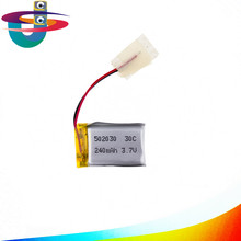 USEE 3.7V 240mah LiPo Battery for Syma S107 RC Helicopter Quadcopter Parts size 32x20x5mm