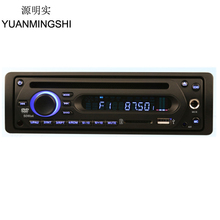 YUANMINGSHI 1 Din Bus DVD Player 12-24V With Microphone Jack FM Receiver+Bus In Dash DVD Player With FM SD USB Mic DC24V