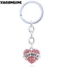 XIAOJINGLING New Key Chain Best Friend Aunt Hope Teacher Heart Keychain Ring Keyring Key Chain Romantic Creative Christmas Gift