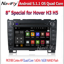 "Free Shipping 8"" CAR DVD PLAYER For Great Wall Hover H3 H5 with andorid 5.1.1 GPS navigation / Russian language Free Map Card"