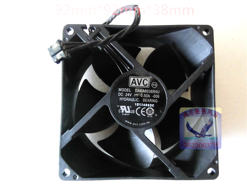 Free Shipping DC 24V 0.50A Cooling Fan For AVC DAKA0938R4U -005 Server Square Fan 90x90x38mm 3-Wire<br>