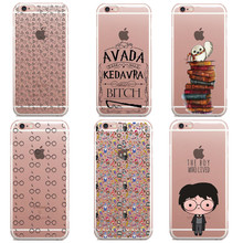 Harry Potter glasses Owl Hedwig Book Soft Silicone Phone Cases for iPhone 6 6s 5 5s SE 7 7Plus 6S Plus 8 8Plus X(China)